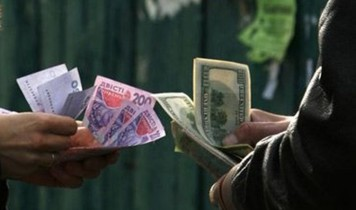 Черный валютный рынок